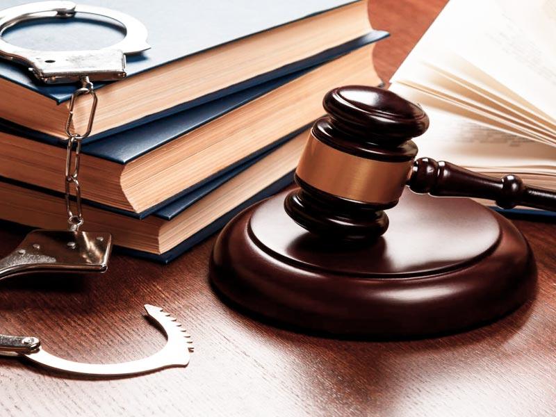 Юрист по уголовному праву