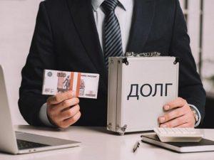 Адвокат по долгам физических лиц